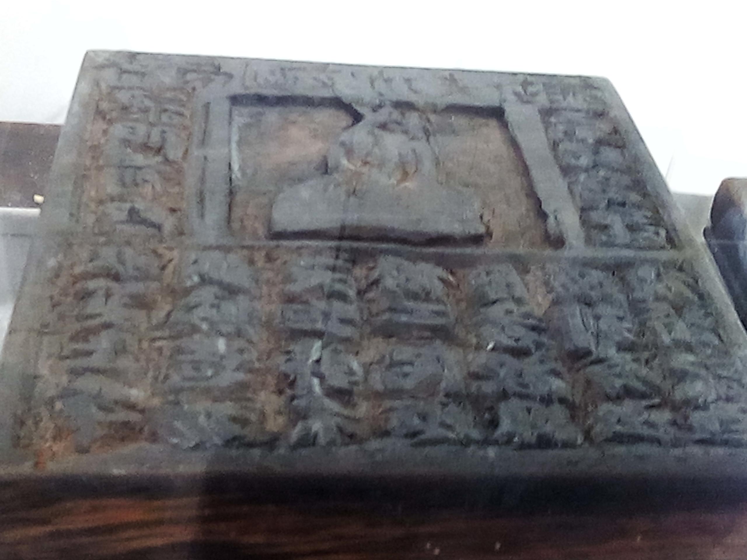 中国最早的广告-济南刘家功夫针铺广告模板