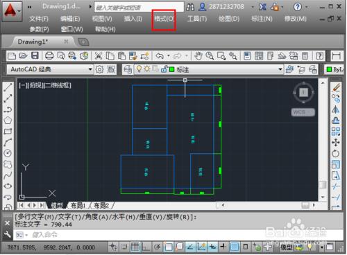 cad改样式实体_360v样式cad路径设置箭头三维图片