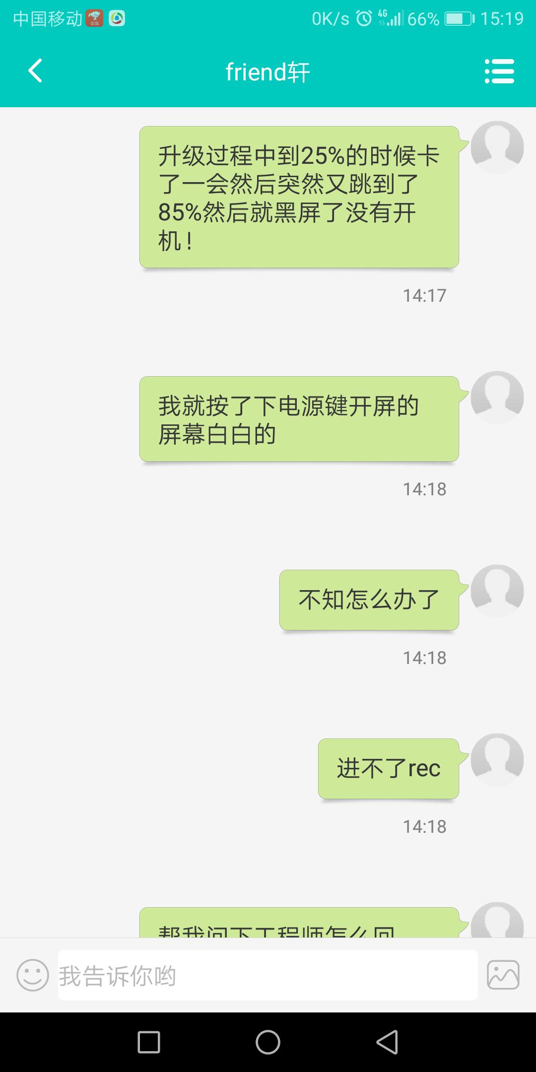 Screenshot_20181020-151940.png