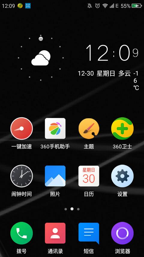 Screenshot_2018-12-30-12-09-14.png