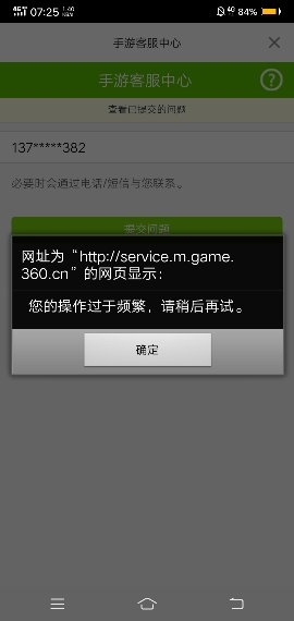 Screenshot_20190617_072504_compress.jpg