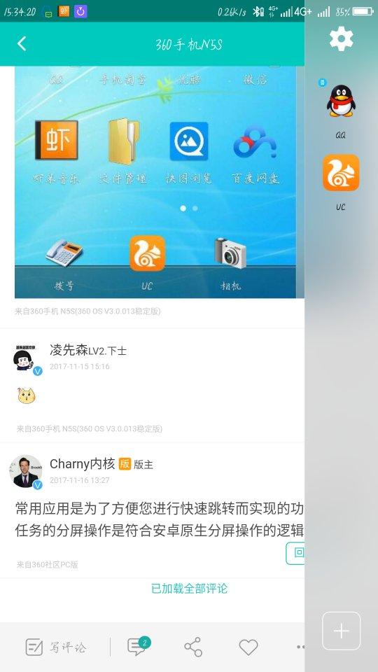Screenshot_2017-11-16-15-34-22_compress.png