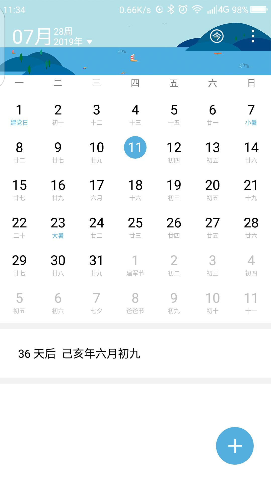 Screenshot_2019-06-05-11-34-22.png