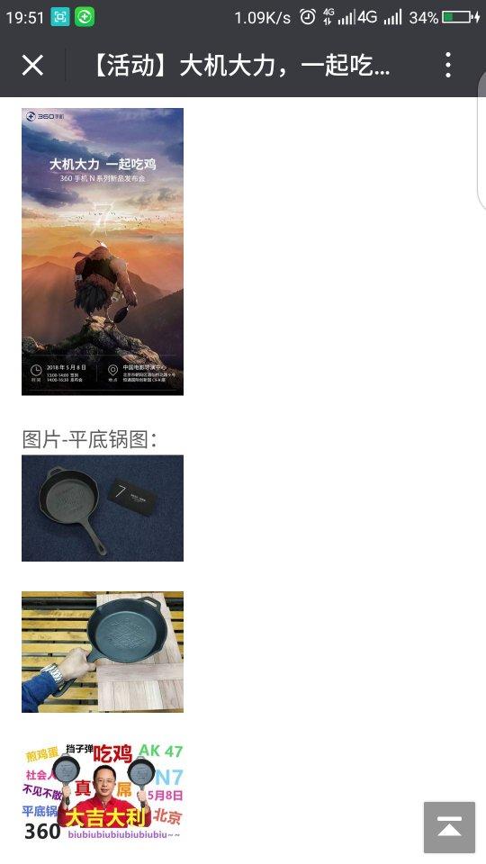 Screenshot_2018-04-26-19-51-23_compress.png