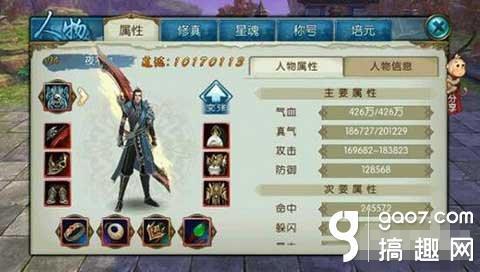 [诛仙-王俊凯代言] 诛仙手游鬼王团战有什么技巧 详解怎么玩
