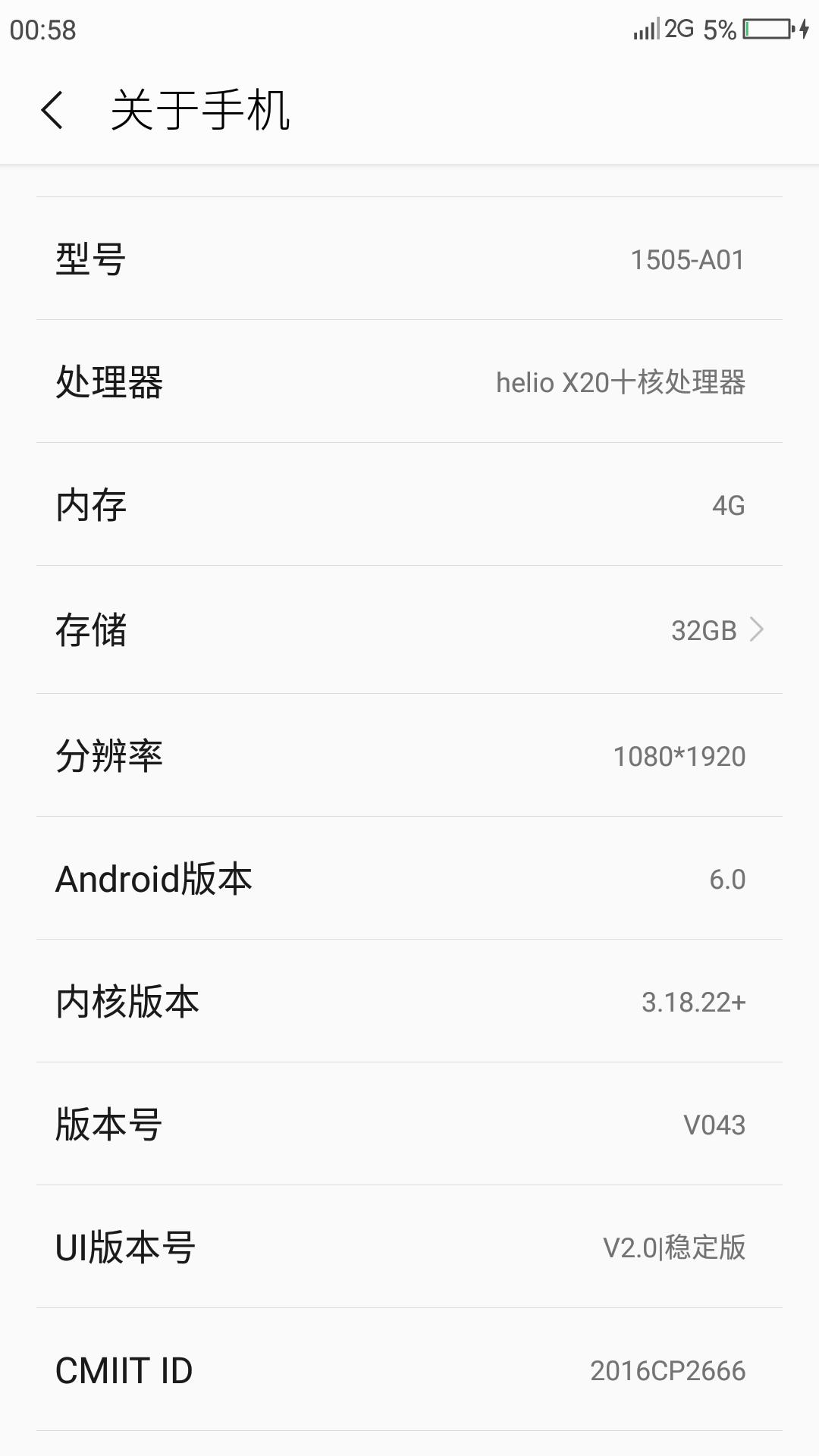Screenshot_2016-09-29-00-58-50.png
