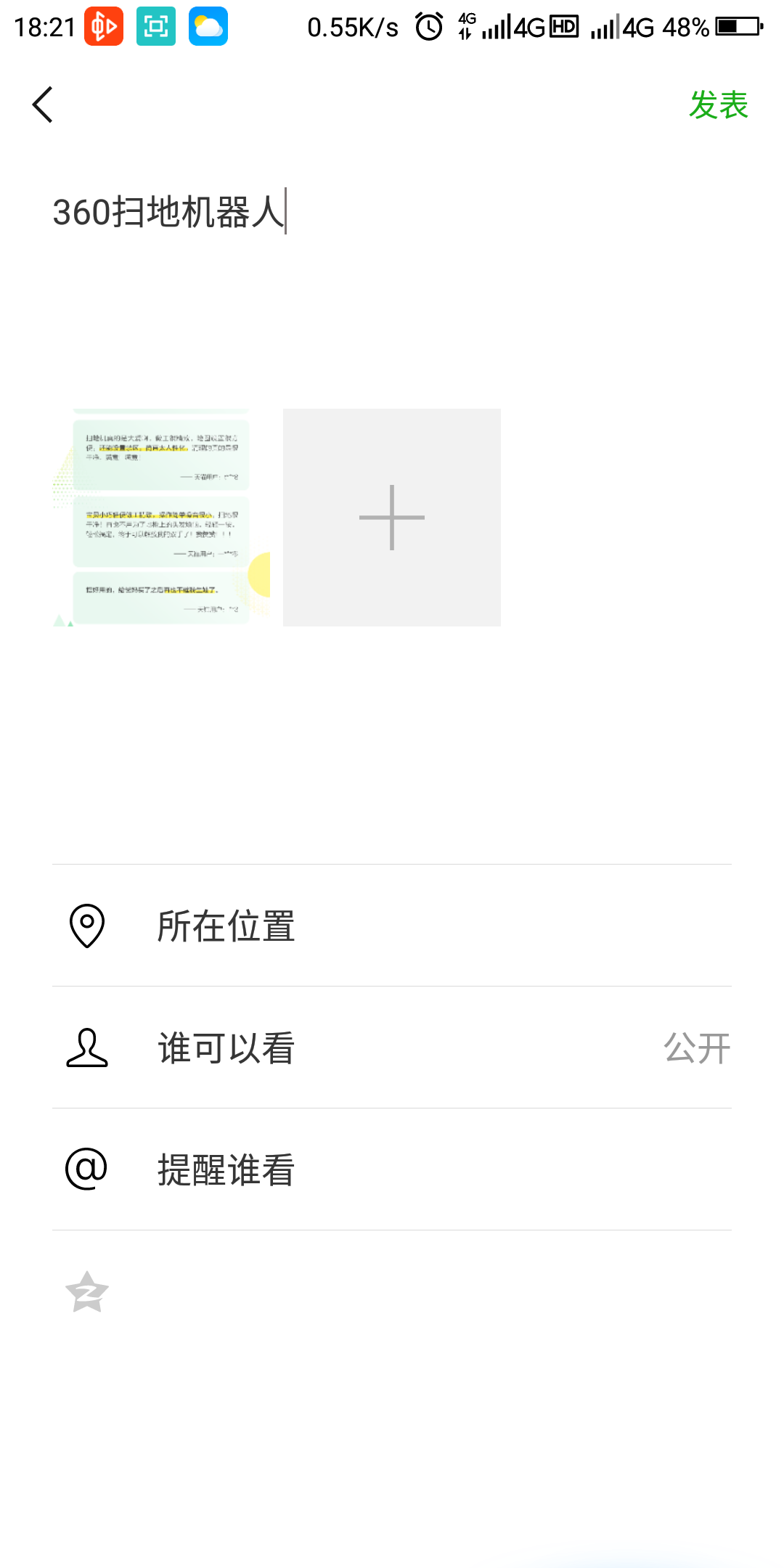 Screenshot_2018-12-27-18-21-03.png