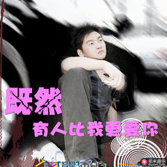 张牧阅2009最新个人专辑