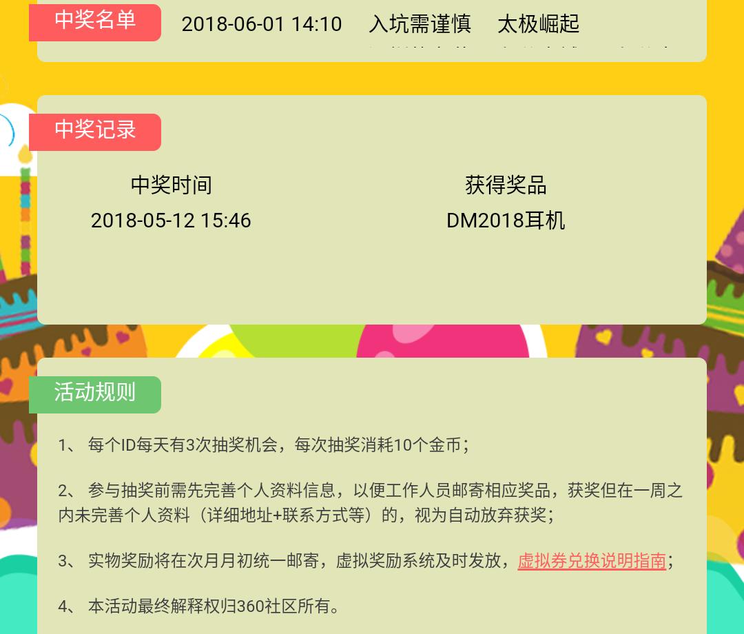 Screenshot_2018-06-01-14-43-44.png