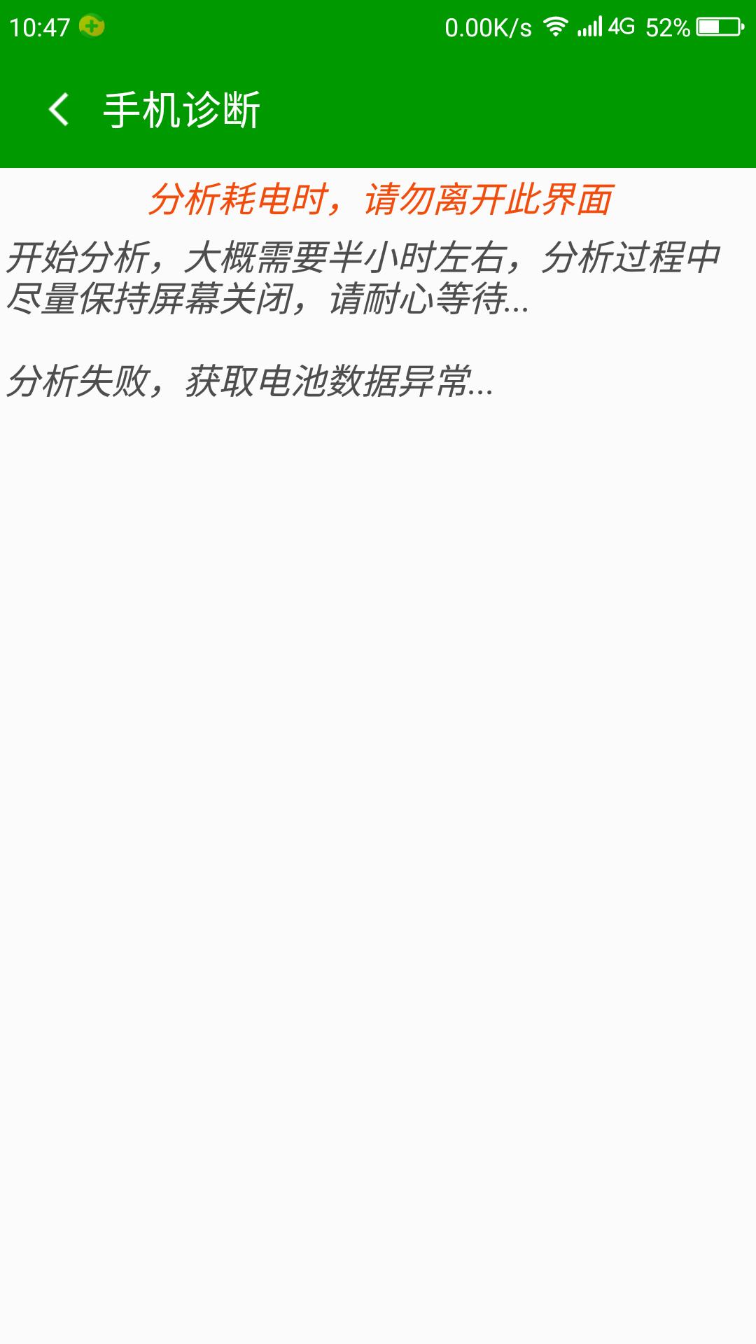 Screenshot_2016-06-22-10-47-09.png