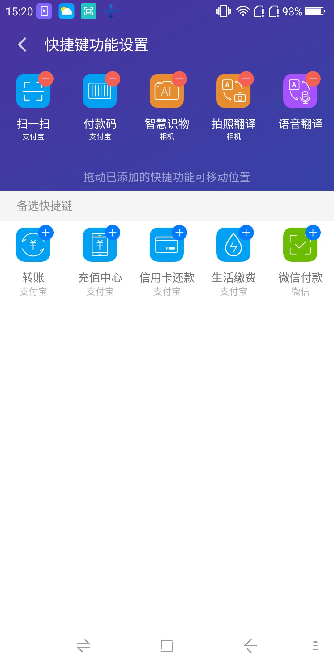 Screenshot_2018-08-22-15-20-19.png