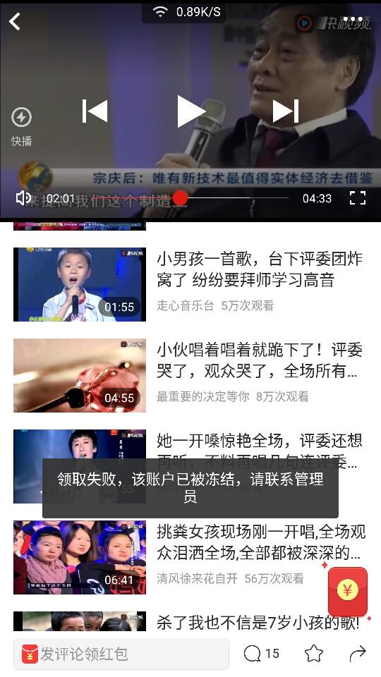 Screenshot_2017-12-14-12-49-51.jpg