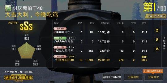 Screenshot_2018-03-22-20-09-30_compress.png