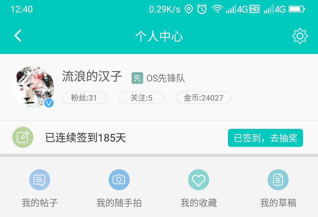Screenshot_2018-09-04-12-40-58.png