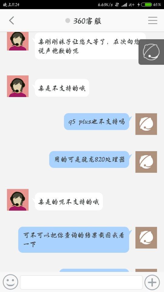 Screenshot_2016-09-07-23-24-34-350_com.jingdong.app.mall_compress.png