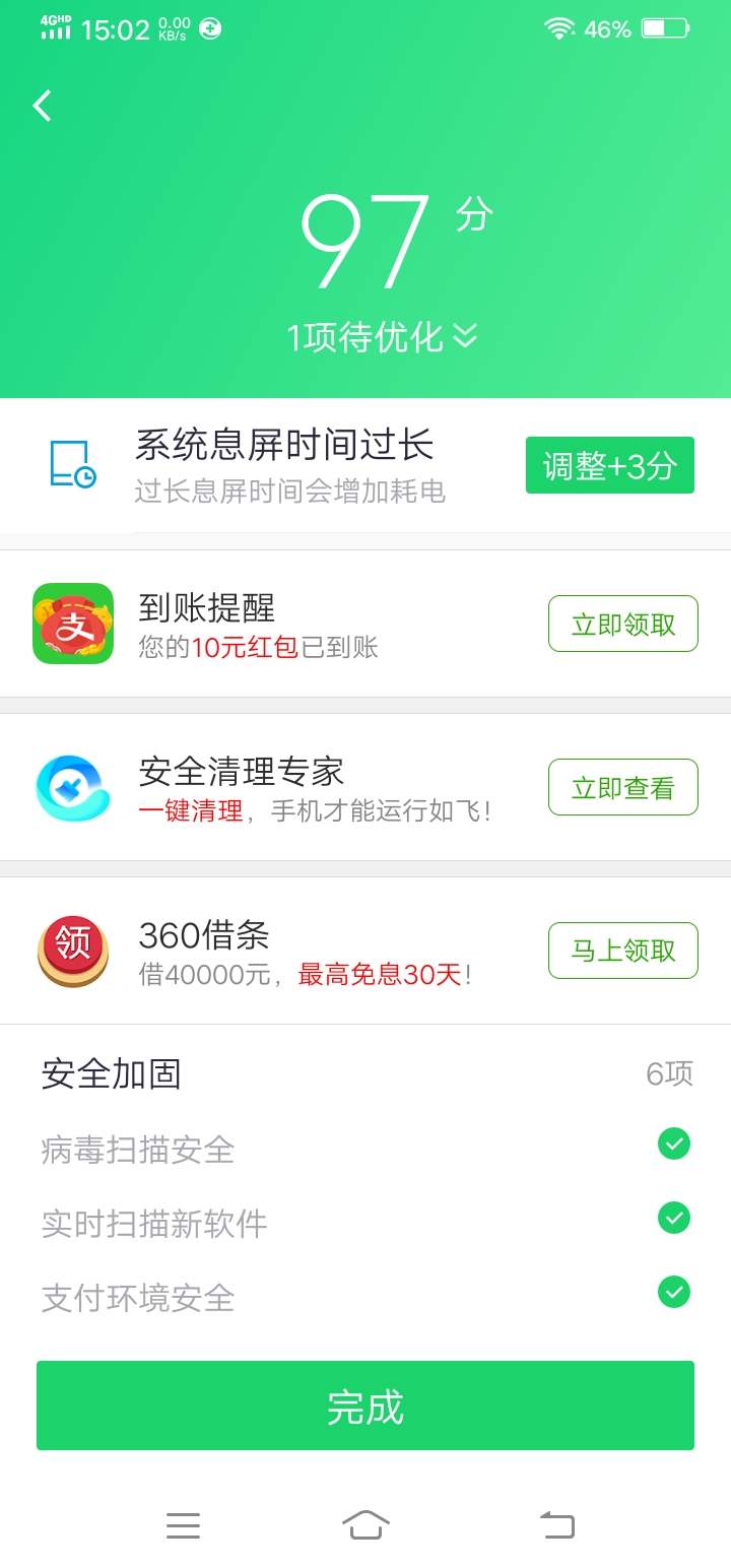 Screenshot_20201018_150229.jpg