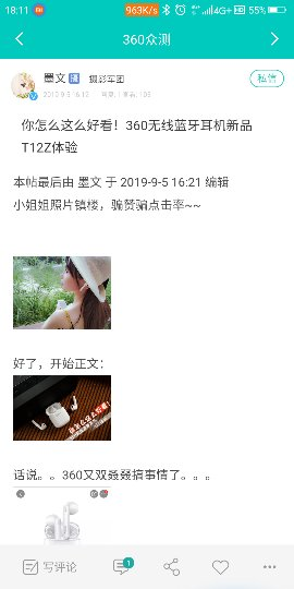 Screenshot_2019-09-05-18-11-02_compress.png