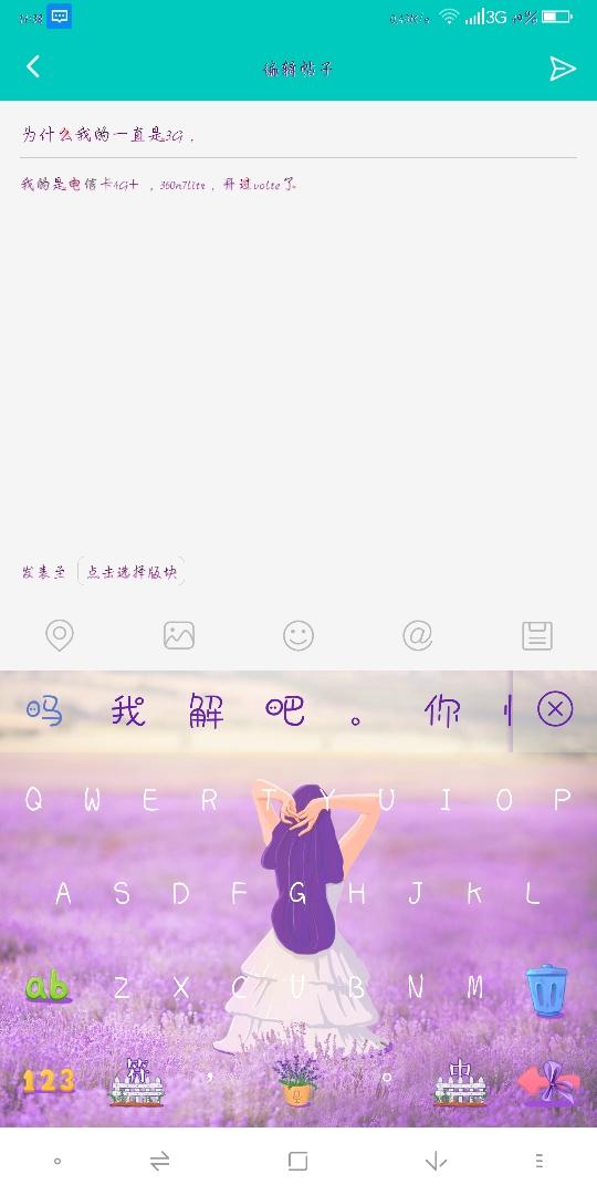 Screenshot_2019-08-03-14-38-13.jpg