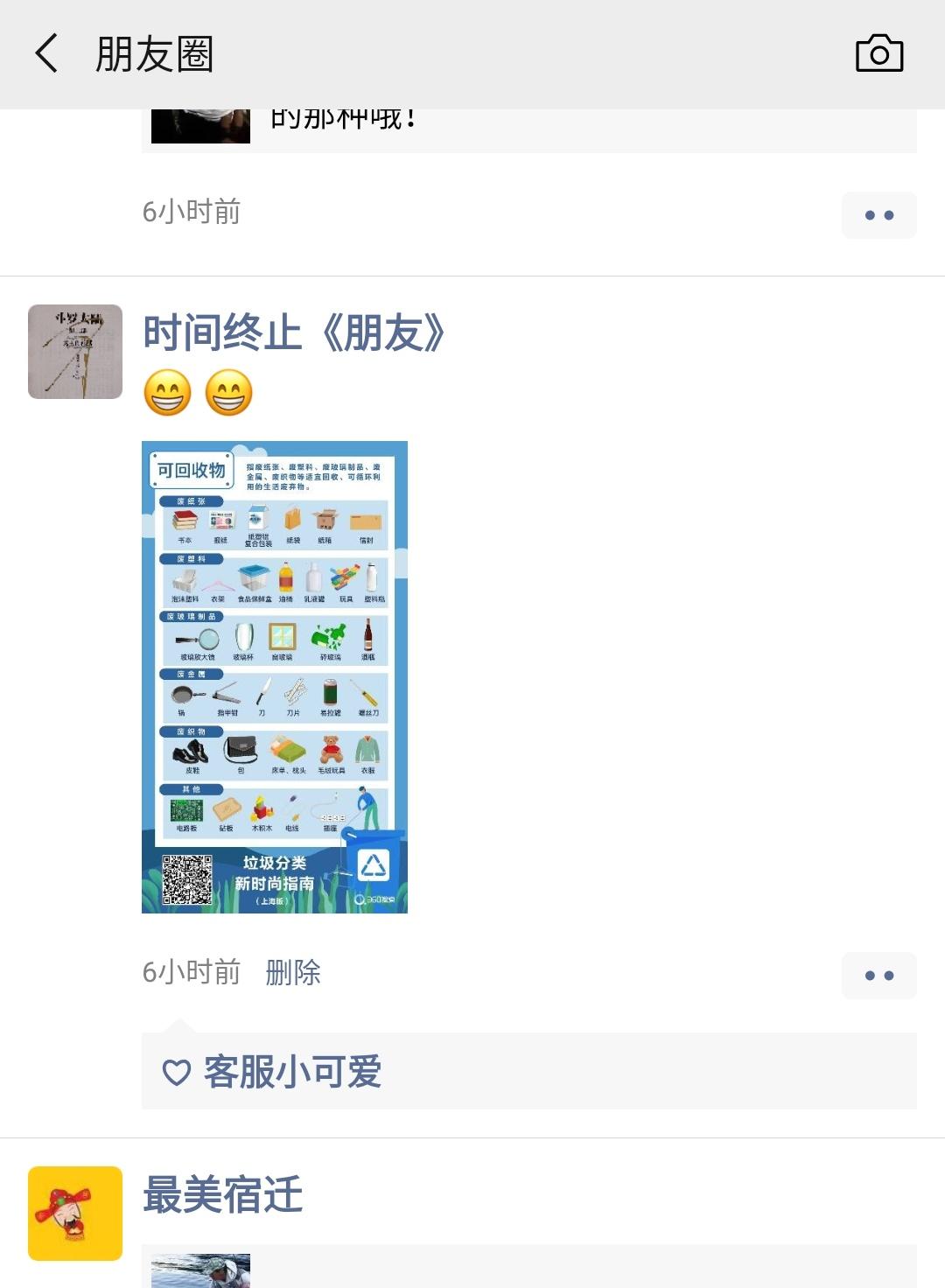 Screenshot_20190705-232525__01.jpg