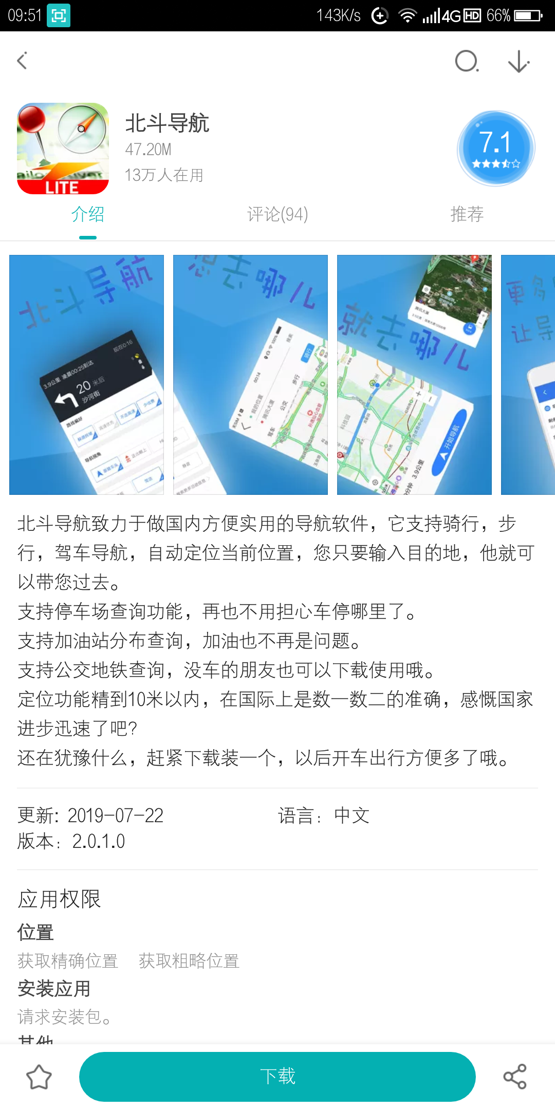 Screenshot_2019-08-07-09-51-19.png