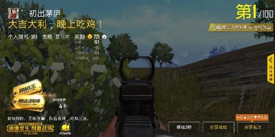 Screenshot_2018-05-14-12-39-03.jpg