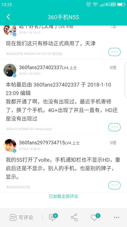 Screenshot_2018-02-14-10-25-57_compress.png