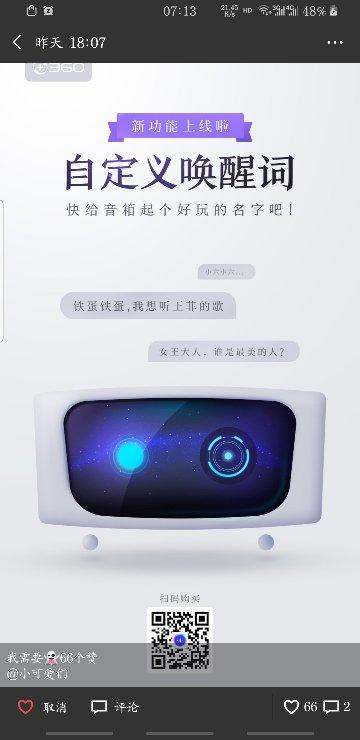 Screenshot_20190417-071305_WeChat_compress.jpg