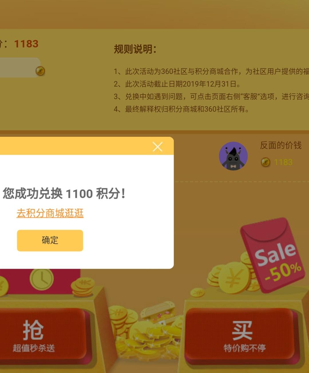 Screenshot_20191116-103756__01.jpg
