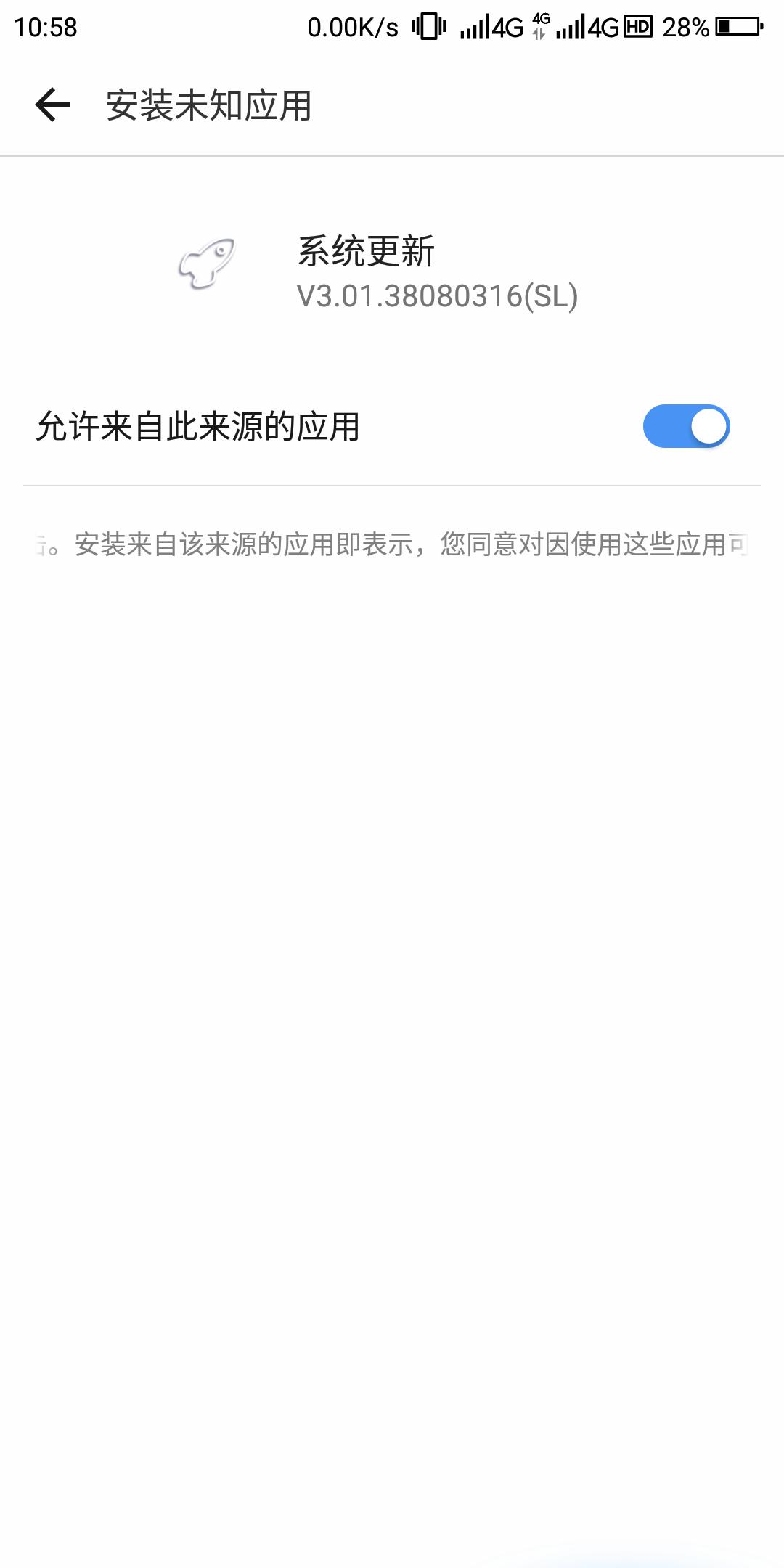 Screenshot_2019-03-24-10-58-24.png