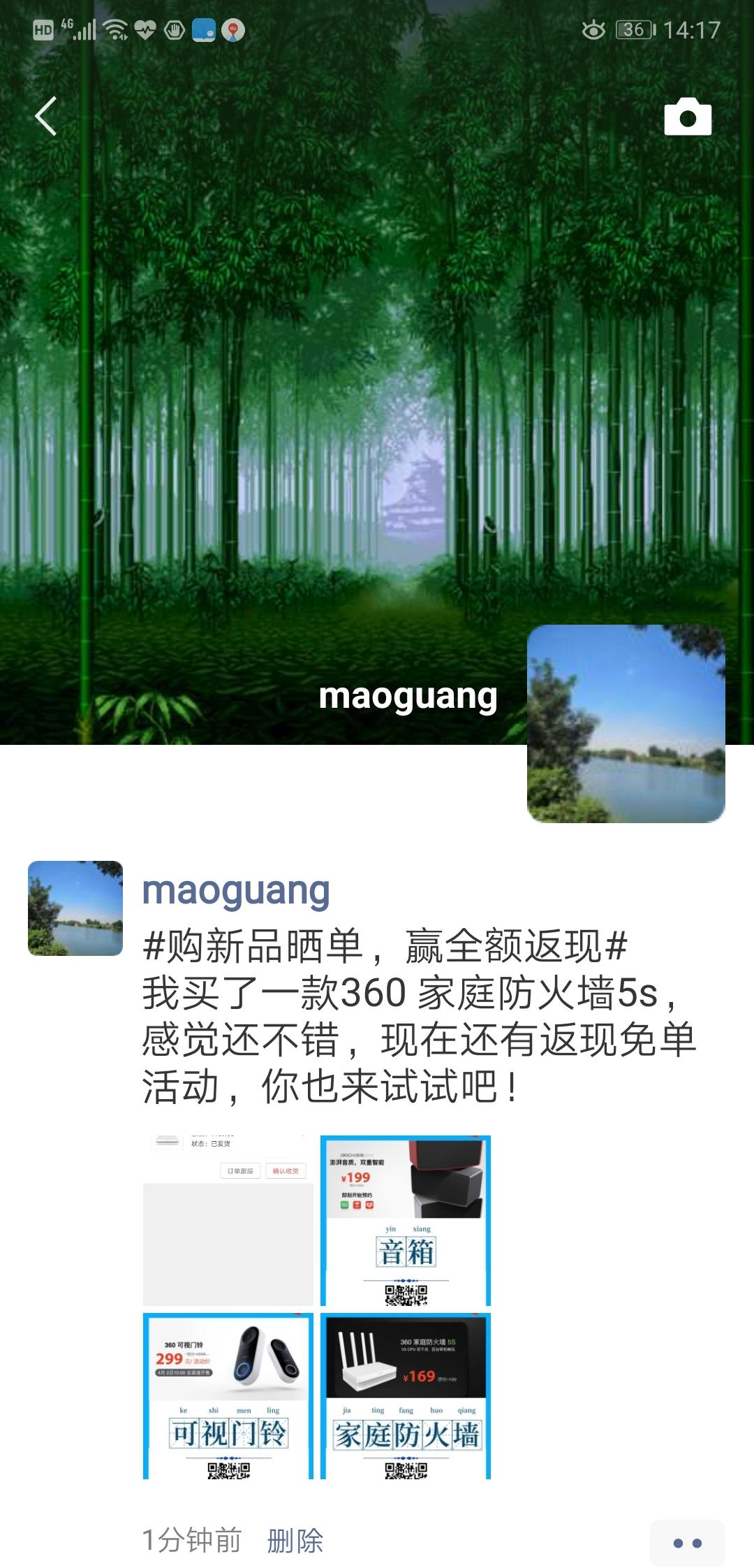 Screenshot_20190403_141725_com.tencent.mm.jpg