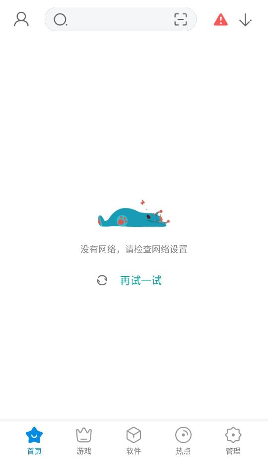 Screenshot_2017-12-23-06-47-39.jpg