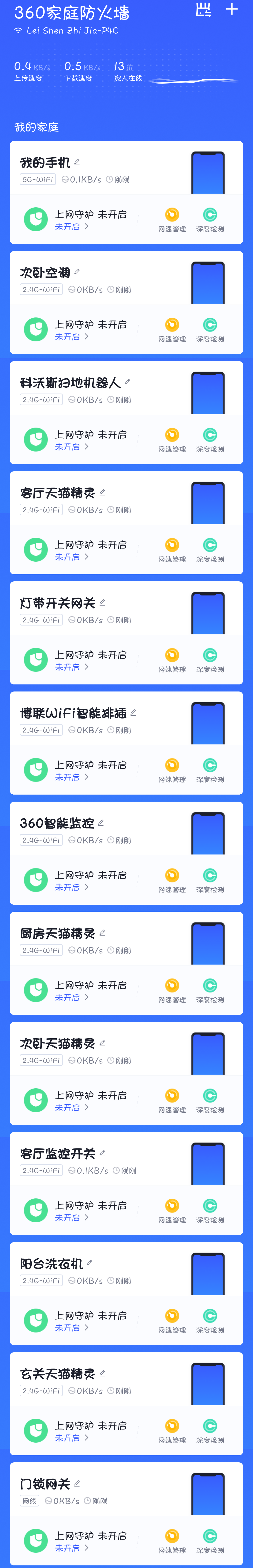 Screenshot_2019-01-22-20-45-39.png