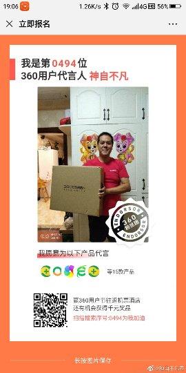 img-37711c0300d3c537d0e581495f4014ce_compress.jpg