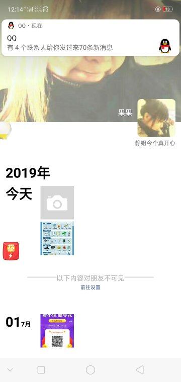 Screenshot_2019-07-07-12-14-59-40_compress.png
