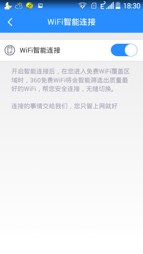 Screenshot_2015-11-05-18-30-53.png