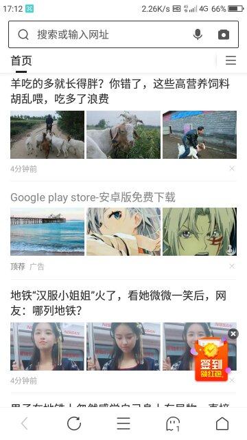 Screenshot_2019-06-16-17-12-38_compress.png