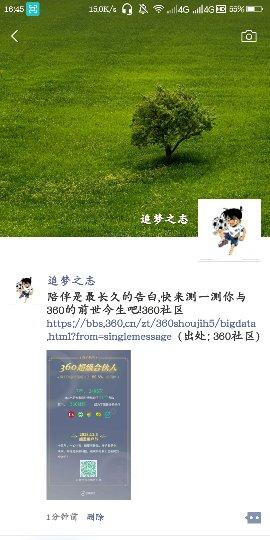 Screenshot_2018-10-31-16-45-44_compress.png