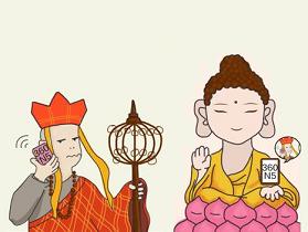 【四格漫画】唐僧被抓记(二)之师傅取经