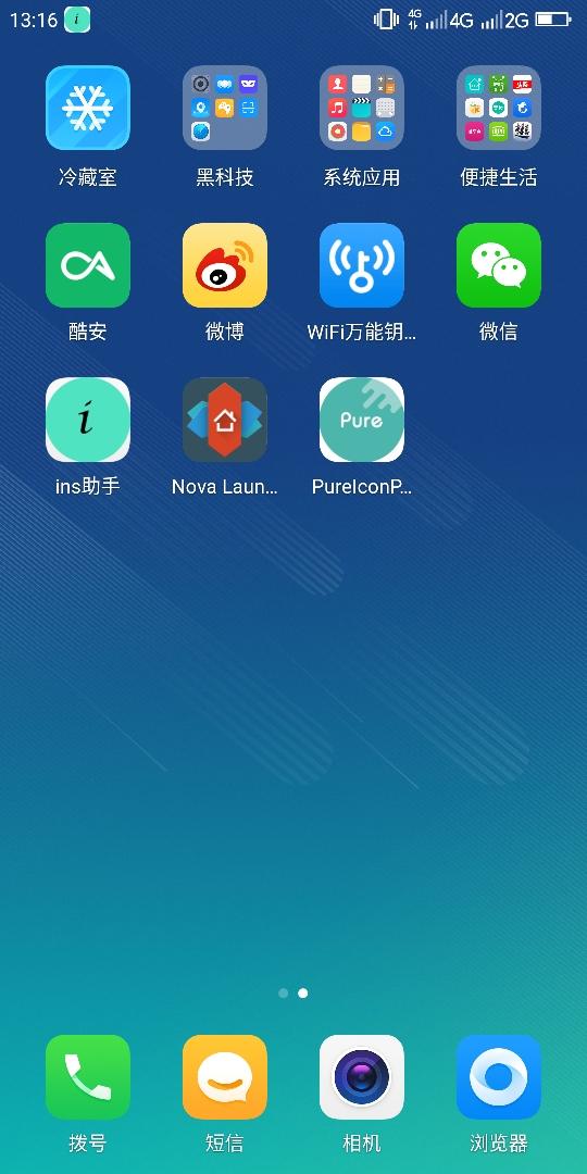 Screenshot_2018-12-07-13-16-13.jpg