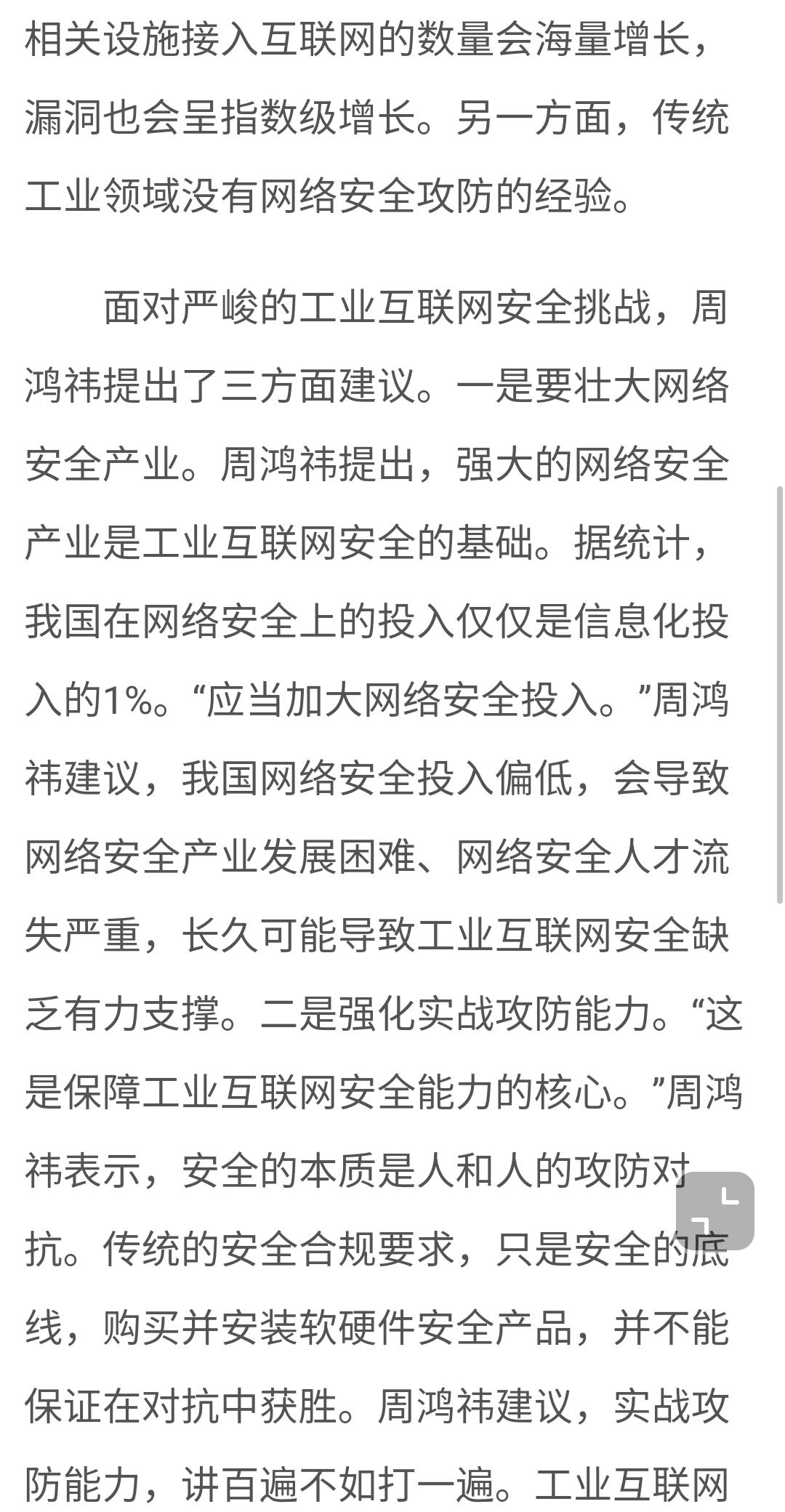 Screenshot_2020-05-23-04-51-50.png