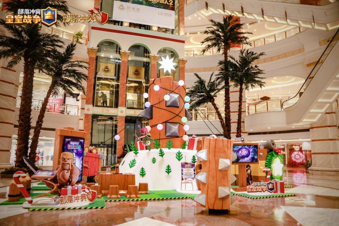 《部落冲突》《皇室战争》7米高滚木来袭,原来圣诞节还能这么玩!