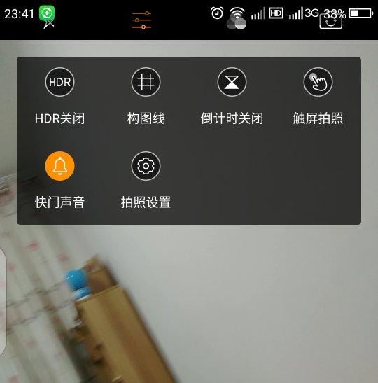 Screenshot_2017-11-09-23-42-03_compress.png
