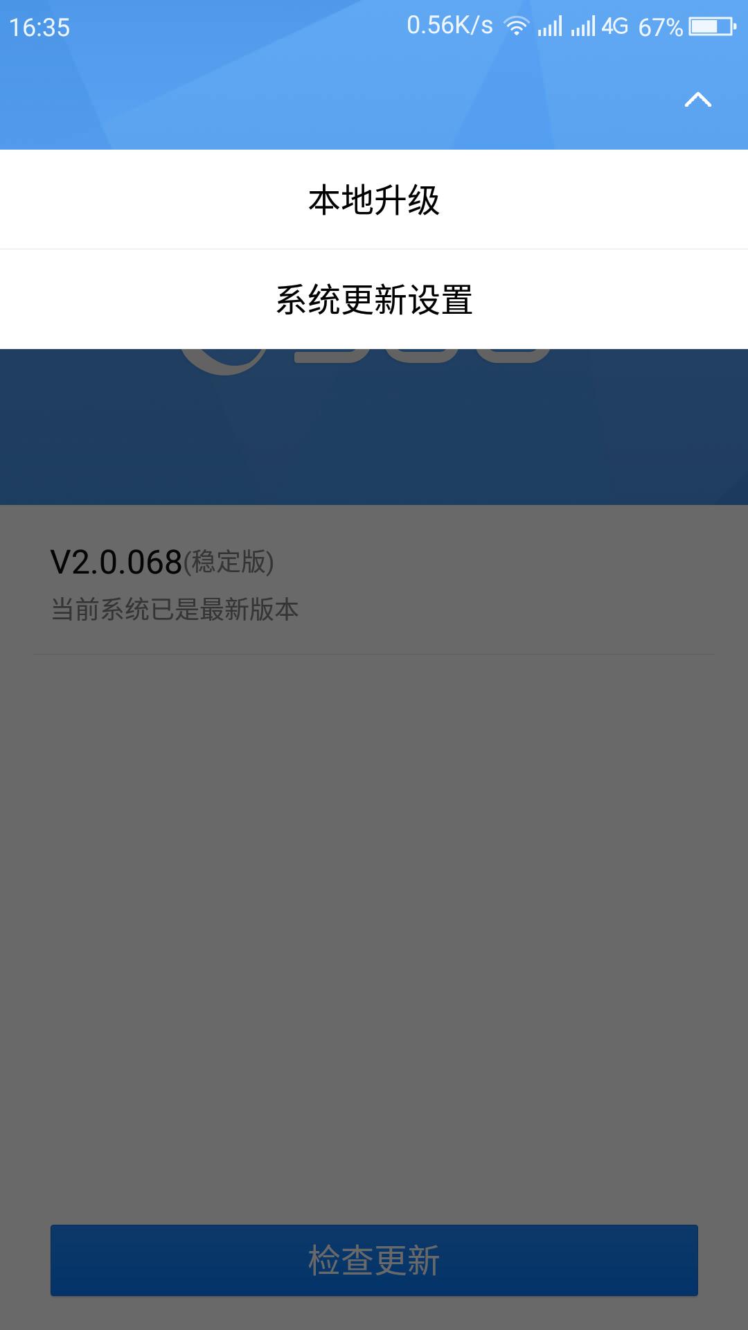 Screenshot_2016-09-21-16-35-50.png