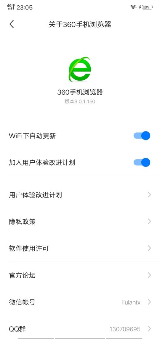 Screenshot_20200612_230523.jpg