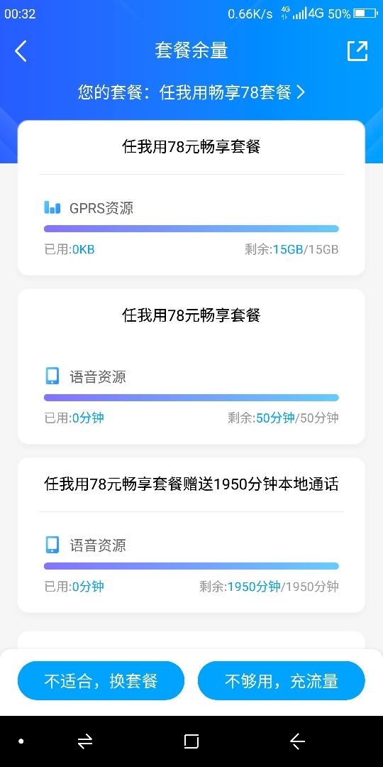 Screenshot_2020-08-01-00-32-57.jpg