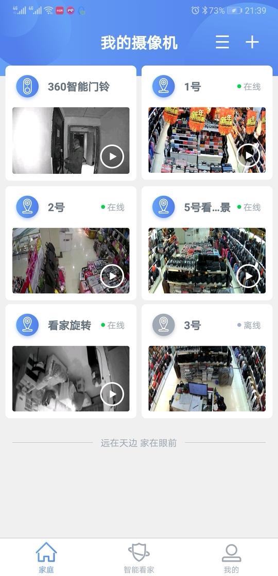 Screenshot_20190111-213919.jpg