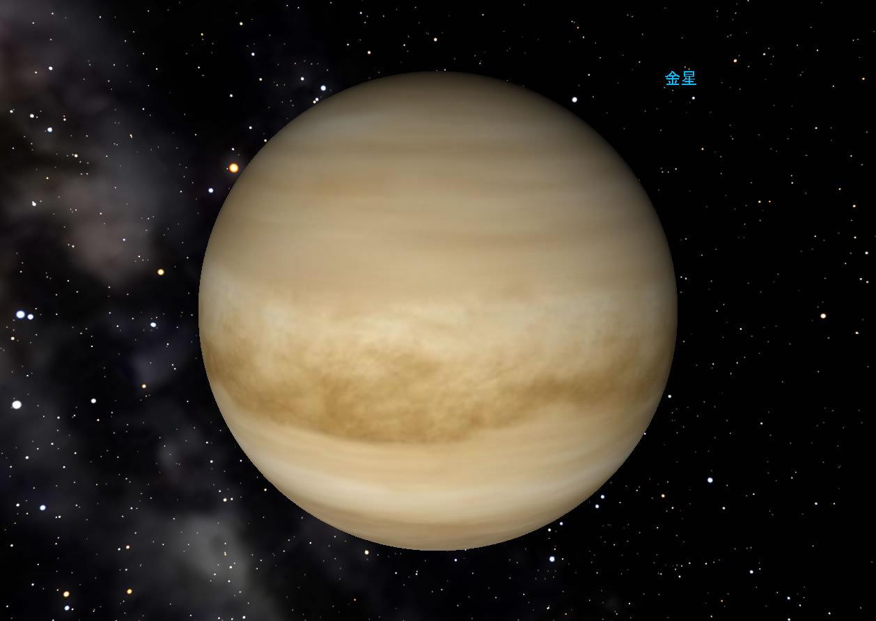 金星c6430a的行电路图