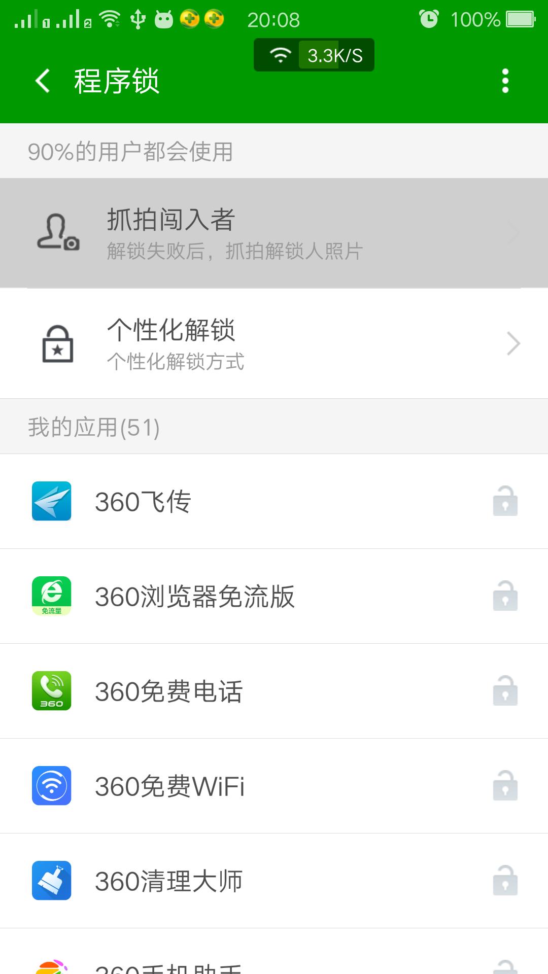 Screenshot_2015-12-22-20-08-40-153.png