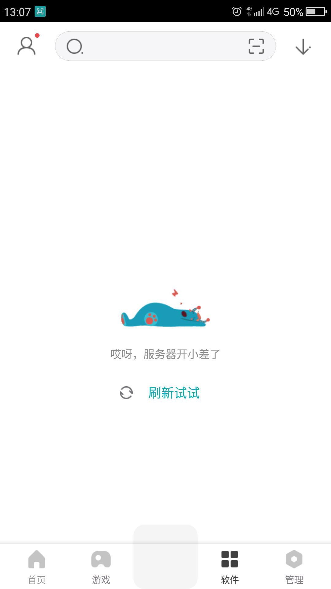 Screenshot_2019-08-08-13-07-49.png