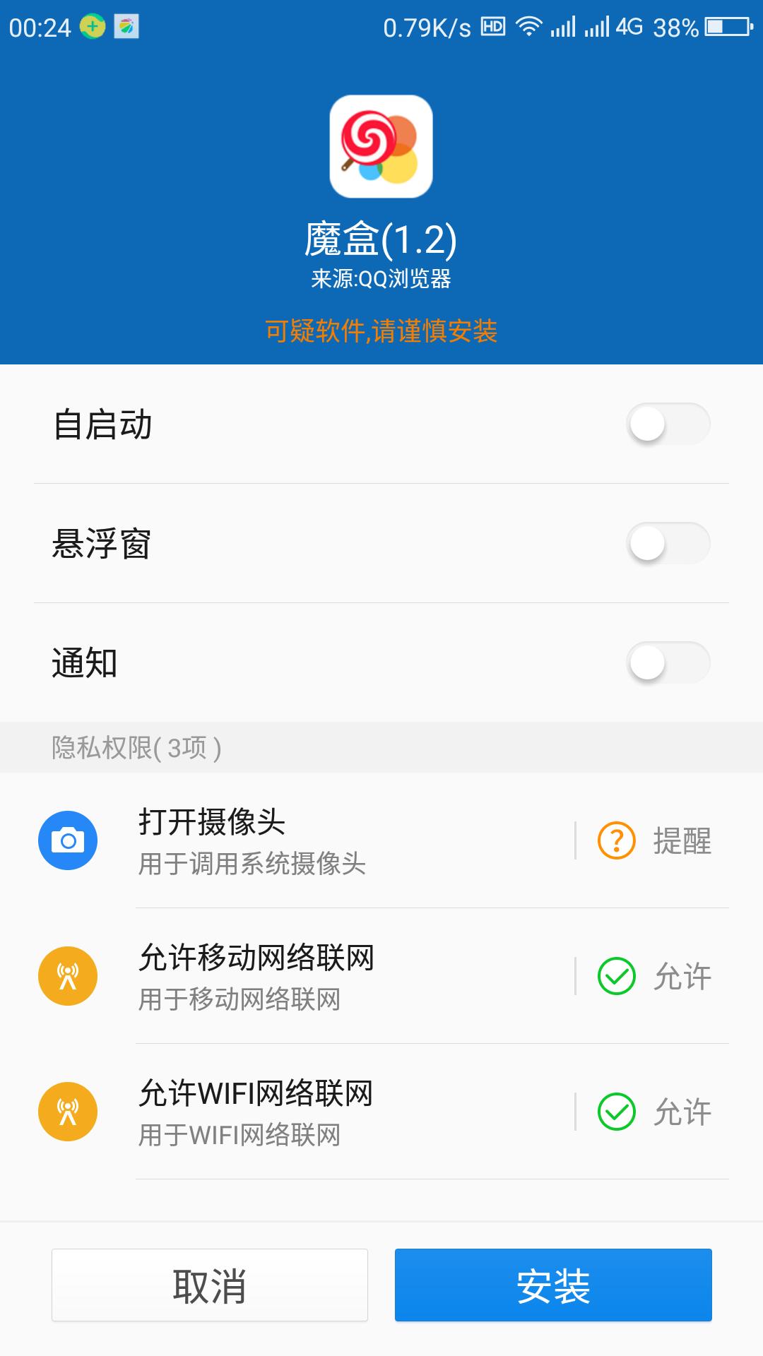 Screenshot_2017-09-24-00-24-51.png